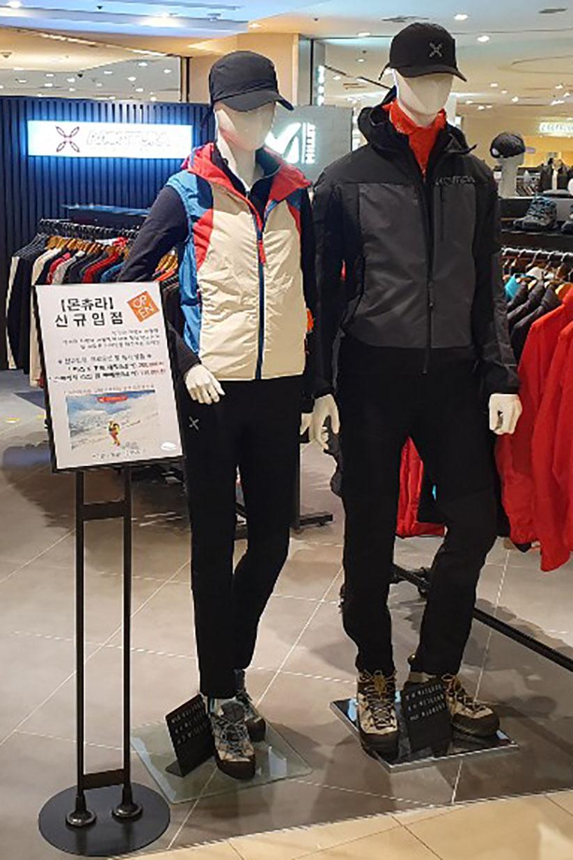 montura_shop_at-lotte_departament_store_jamsil_in_seoul_4.jpg