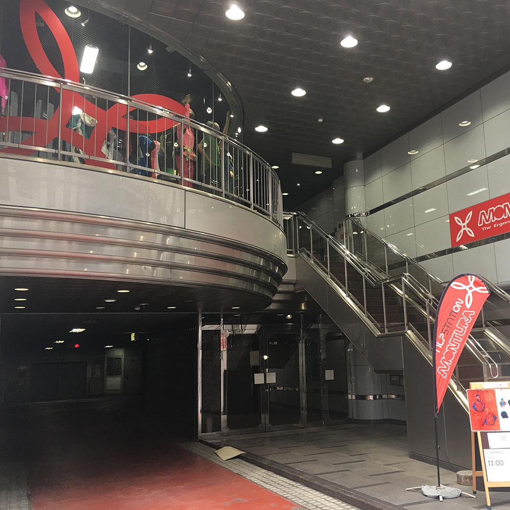 Alpstation Osaka