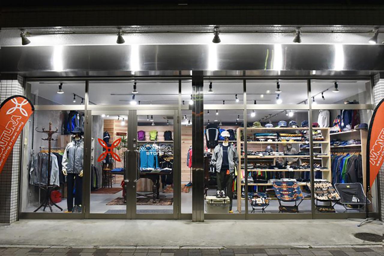 montura_store_fc_hiroshima_4.jpg