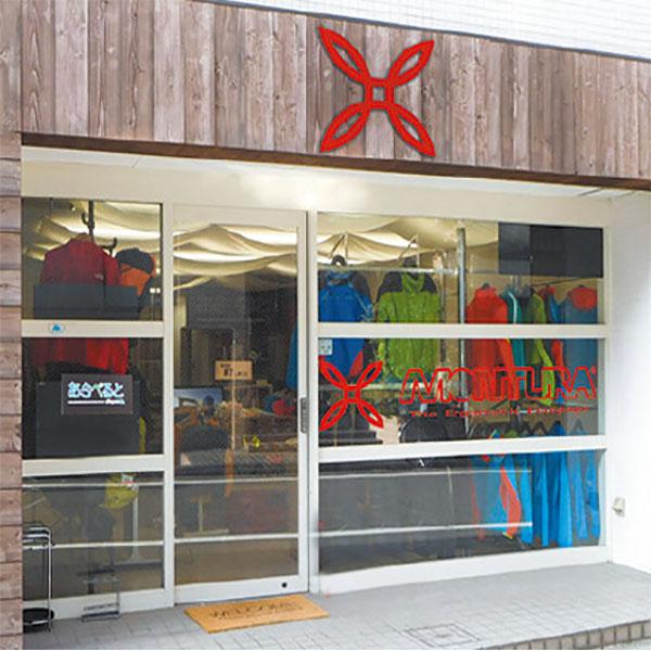 Montura Store FC Tokyo