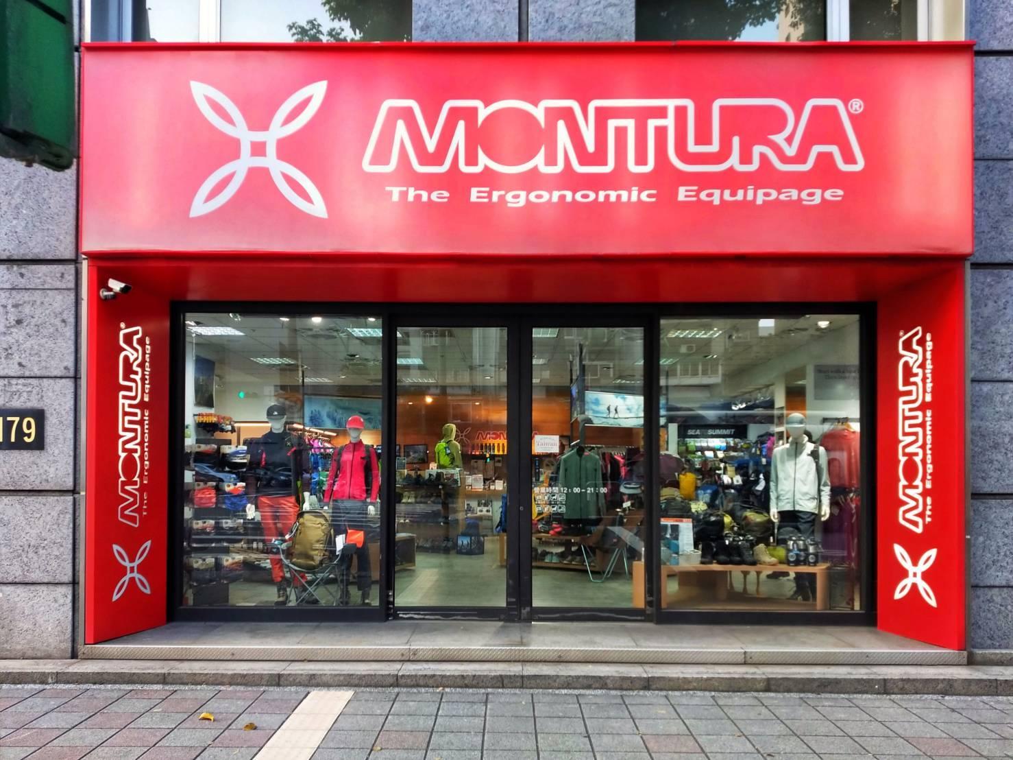 Montura Store Taipei